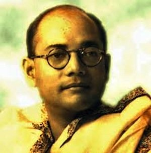 india people, sub hash chandra bose, india government