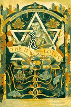 judaism, india religion, india culture, india history