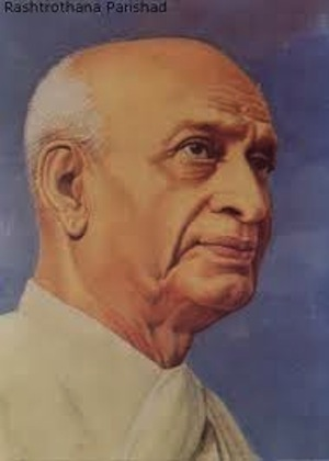 india people, vallabhai patel, modern india history